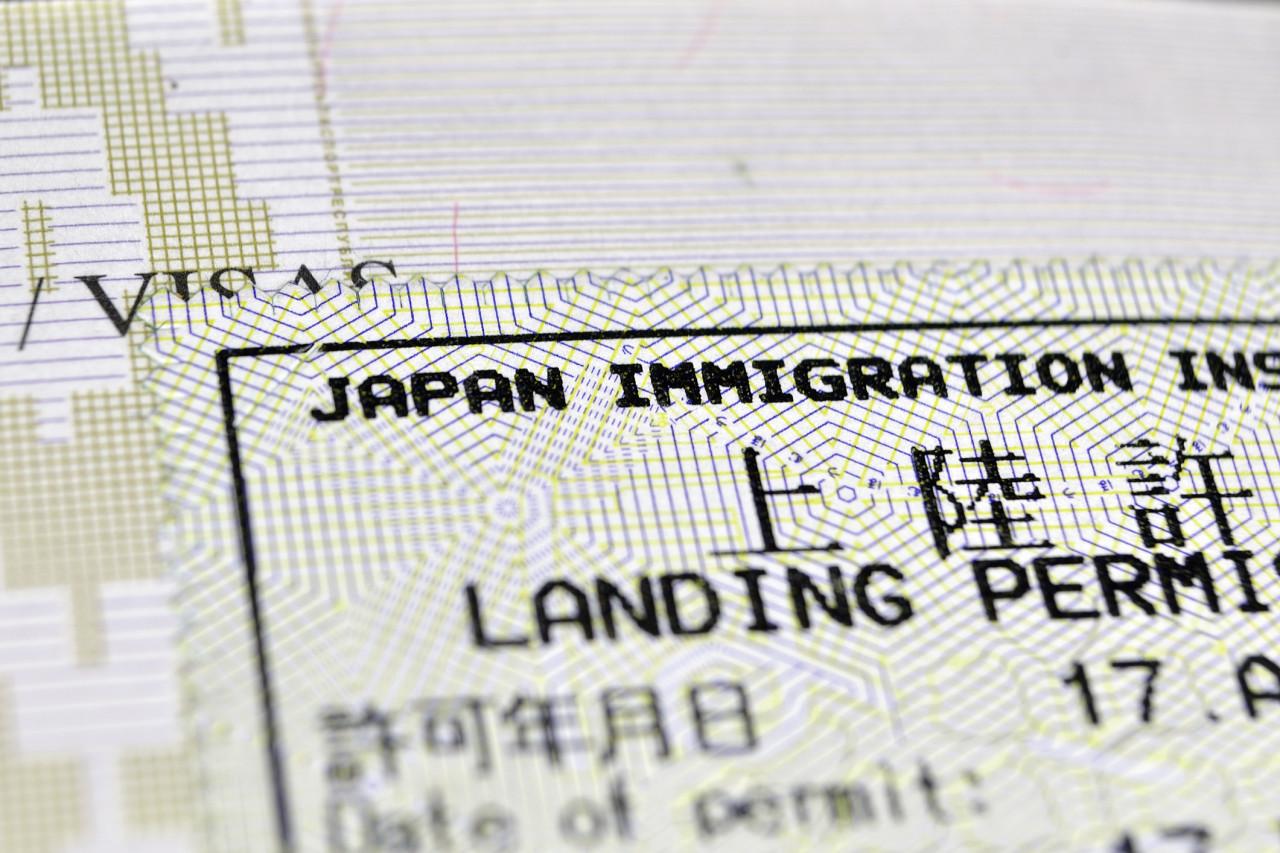 Faut-il un visa pour aller au Japon?